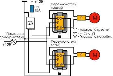 электрическая схема стеклоподъемников